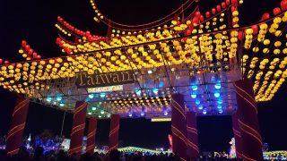 2018年の台湾ランタンフェスティバルは嘉義で3月2日(金)~11日(日)