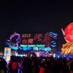 台湾の嘉義ランタンフェスティバル2018