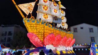 2020年台湾ランタンフェスティバルに行ってきました。