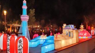 2022年の台湾ランタンフェスティバルは高雄で開催されます 。